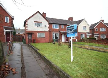 Thumbnail 3 bedroom end terrace house for sale in March End Road, Wednesfield, Wolverhampton