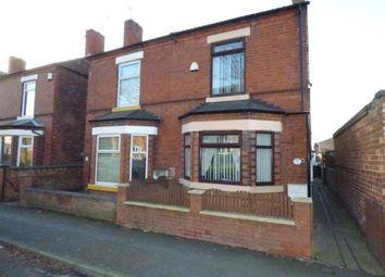 Thumbnail 2 bed semi-detached house for sale in Oakland Avenue, Long Eaton, Nottingham