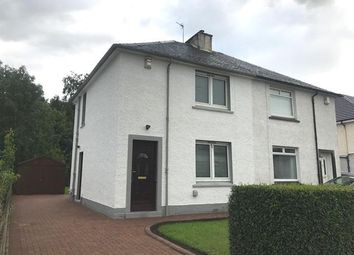 Thumbnail 2 bed semi-detached house to rent in Clyde Avenue, Bothwell, Glasgow