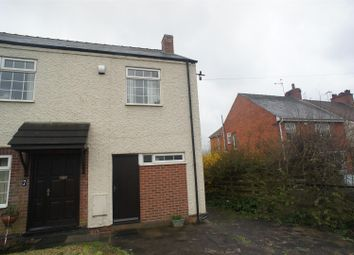 Thumbnail 1 bed semi-detached house to rent in Crays Hill, Leabrooks, Alfreton