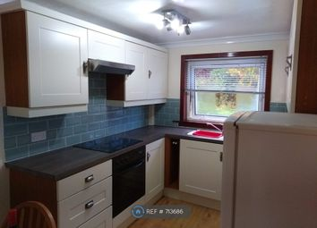 Thumbnail 2 bedroom flat to rent in School Brae, Bo'ness