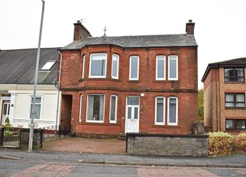 Thumbnail 2 bed flat for sale in Round Riding Road, Dumbarton, West Dunbartonshire