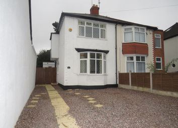 Thumbnail 2 bed semi-detached house for sale in Rupert Street, Compton, Wolverhampton