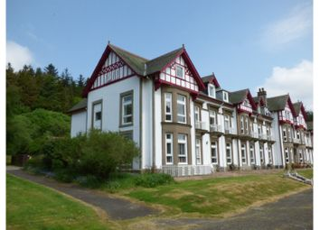 Thumbnail 3 bed flat for sale in Auchterhouse, Dundee