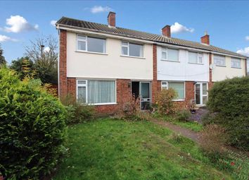 Thumbnail 3 bedroom end terrace house for sale in Agate Close, Ipswich