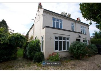 Thumbnail 4 bed detached house to rent in Shelford Road, Trumpington, Cambridge