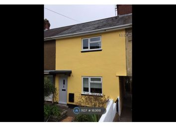 Thumbnail 2 bed terraced house to rent in Grafog Street, Swansea