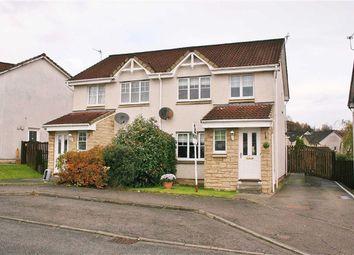 Thumbnail 3 bed semi-detached house for sale in Woodlea Gardens, Bonnybridge, Stirlingshire