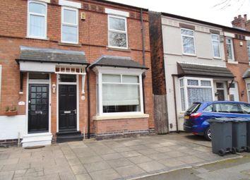 Thumbnail 2 bed semi-detached house to rent in Norfolk Road, Erdington, Birmingham