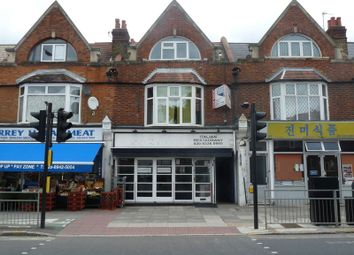 Thumbnail Restaurant/cafe for sale in Kingston Road, New Malden