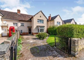Thumbnail 3 bed semi-detached house for sale in Forest Lane, Bloxwich, Walsall, West Midlands