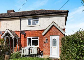 Thumbnail 2 bed end terrace house for sale in Sidbury Heights, Sidbury Circular Road, Tidworth