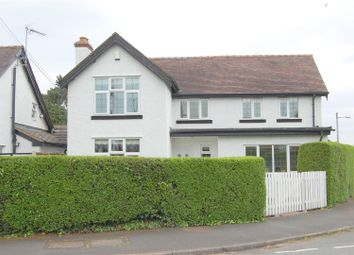 Thumbnail 4 bed detached house for sale in Old Croft Road, Stafford