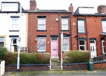 Thumbnail 2 bed terraced house for sale in Roseneath Place, Wortley, Leeds, West Yorkshire