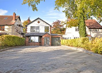 Thumbnail 4 bed detached house for sale in Tile Hill Lane, Tile Hill, Coventry
