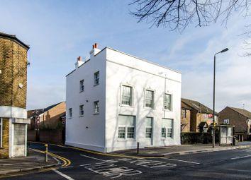 Thumbnail Studio to rent in Church Road, Mitcham