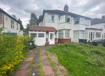 Thumbnail Semi-detached house for sale in Egginton Road, Birmingham