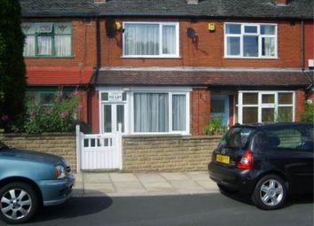 Thumbnail 3 bedroom property to rent in Hartley Crescent, Leeds