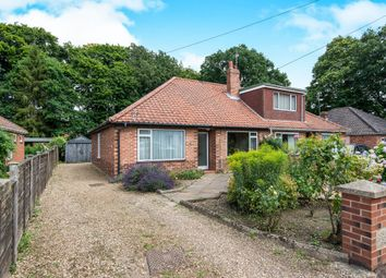 Thumbnail 3 bed semi-detached bungalow for sale in Belmore Close, Thorpe St Andrew, Norwich