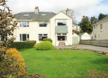 Thumbnail 3 bed semi-detached house for sale in 15 Springs Road, Keswick, Cumbria