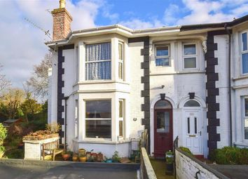 Thumbnail 2 bed flat for sale in High Street, Shanklin, Isle Of Wight