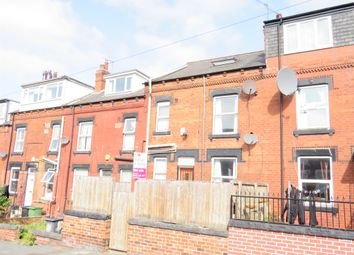 2 bed terraced house for sale in Ashton Avenue, Leeds LS8