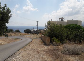 Thumbnail Land for sale in Lkal05, Kayalar, Cyprus