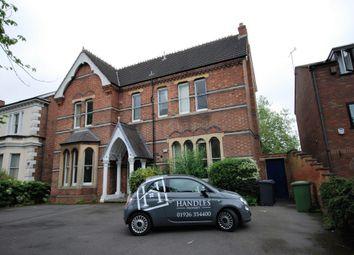 Thumbnail Studio to rent in 6 Lillington Avenue, Leamington Spa, Warwickshire