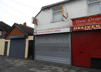 Thumbnail Commercial property to let in Beeches Road, Walsall