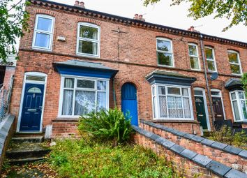 Thumbnail 2 bed end terrace house to rent in Church Road, Northfield, Birmingham