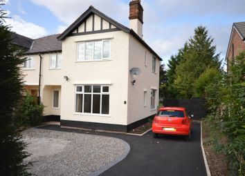 Thumbnail 3 bed semi-detached house to rent in West Vale, Little Neston, Neston