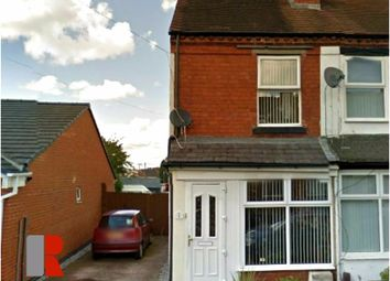 Thumbnail 3 bed end terrace house to rent in Southwick Road, Halesowen