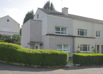 Thumbnail 2 bedroom end terrace house for sale in 7 Midlem Oval, Glasgow