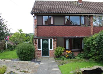 Thumbnail 3 bed end terrace house for sale in Sough Hall Avenue, Thorpe Hesley, Rotherham, South Yorkshire