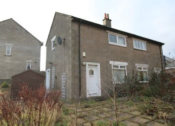 Thumbnail 2 bedroom semi-detached house for sale in Balunie Drive, Dundee, Angus