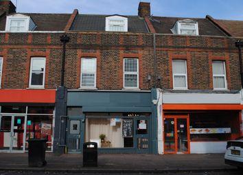 Thumbnail Retail premises for sale in St. Marys Lane, Upminster