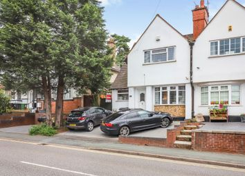 3 bed semi-detached house for sale in Cannock Road, Fallings Park, Wolverhampton WV10