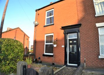 2 bed end terrace house for sale in Turpin Green Lane, Leyland PR25