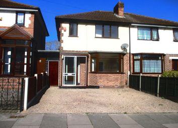 Thumbnail 2 bed property to rent in Thurlestone Road, Longbridge, Northfield, Birmingham