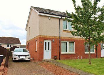 Thumbnail 2 bed semi-detached house for sale in 32 Garrick Drive, Stranraer