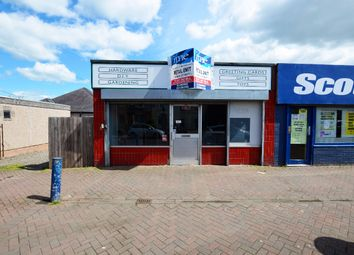 Thumbnail Commercial property to let in Woodburn Road, Dalkeith, Midlothian