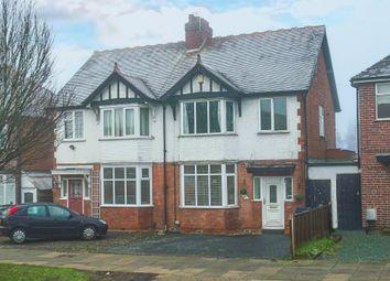 Thumbnail 3 bed semi-detached house to rent in Brandwood Road, Kings Heath, Birmingham