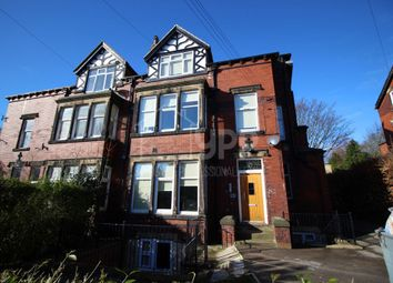 Thumbnail Studio to rent in Darnley Road, West Park, Leeds