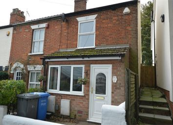 Thumbnail 3 bed end terrace house for sale in Rackham Road, Norwich