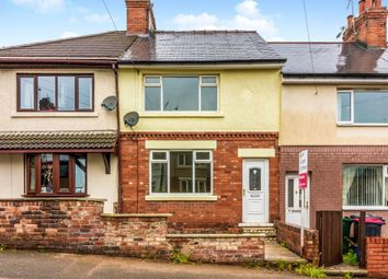 Thumbnail 3 bedroom terraced house for sale in Howard Road, Bramley, Rotherham