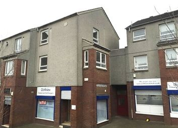 Thumbnail 1 bed flat to rent in Ochilview Square, Armadale, Armadale