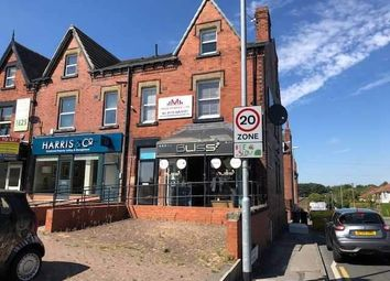 Thumbnail Retail premises to let in Street Lane, Roundhay, Leeds