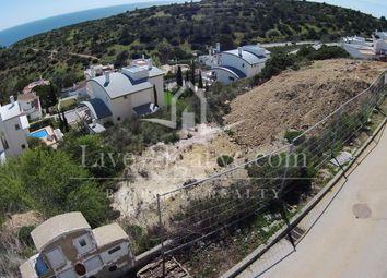 Thumbnail Land for sale in Vila Do Bispo, Vila Do Bispo, Portugal