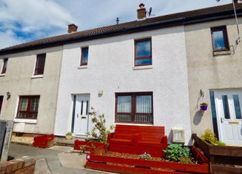 2 bed terraced house for sale in Broomhouse Road, Lockerbie, Dumfries And Galloway DG11