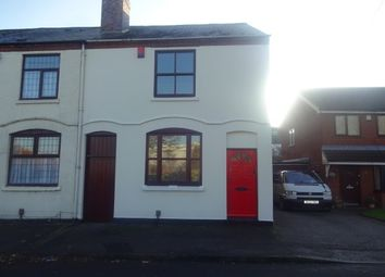 Thumbnail 2 bed property to rent in Greadier Street, Willenhall